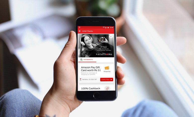 How can you save more on Bill Payment with AirtelThanks app?